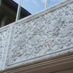 custom-stone-frieze-01
